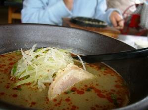 Kurogoma_tantan