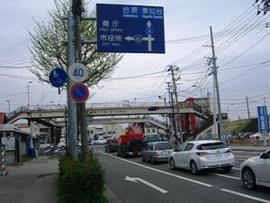 11_sakashita