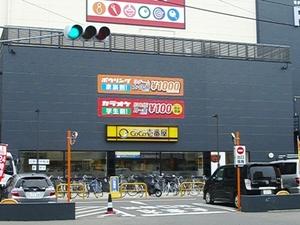 14_kokoichi