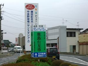 42_kashimadai
