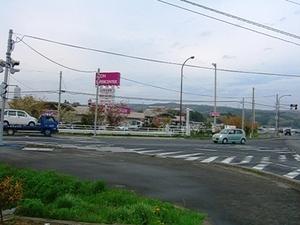 51_wakuyaion